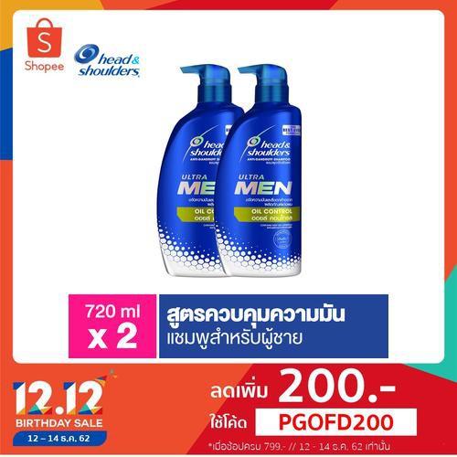 Head & Shoulders Ultramen Oil Control shampoo 720ML เฮดแอนด์โชว์เดอร์ อัลตร้าเมน ออยล์ คอนโทรล แชมพู