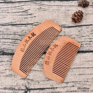 Review ARichBlue Wood comb beard comb fine tooth comb massage hair comb mustache comb