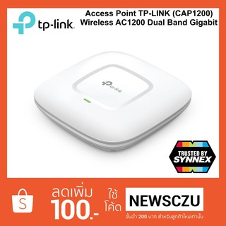 Access Point TP-LINK (CAP1200) Wireless AC1200 Dual Band Gi