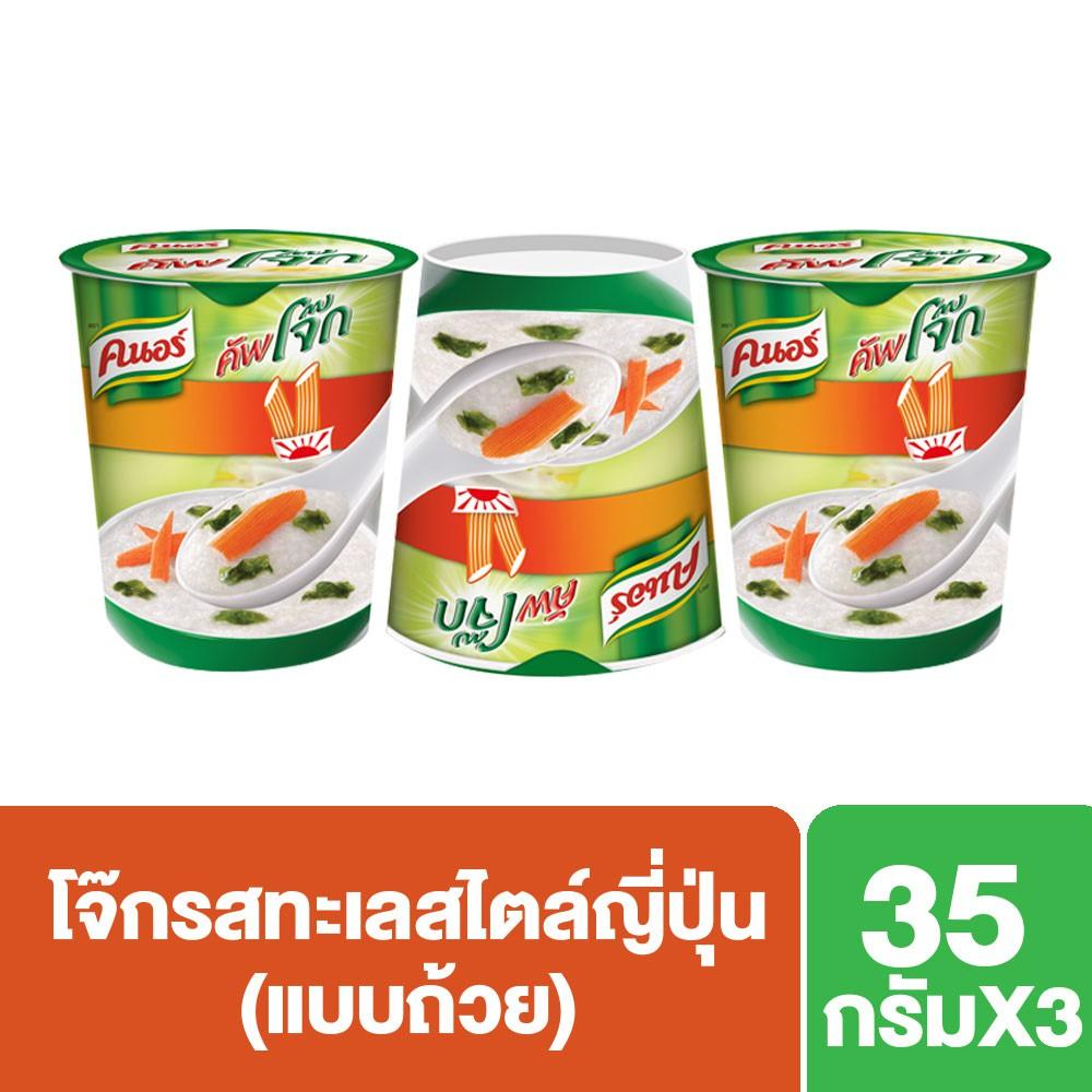 คนอร์ คัพโจ๊ก แบบถ้วย ทะเลสไตล์ญีปุ่น (35 กรัม x แพ็ค 3) Knorr UNILEVER