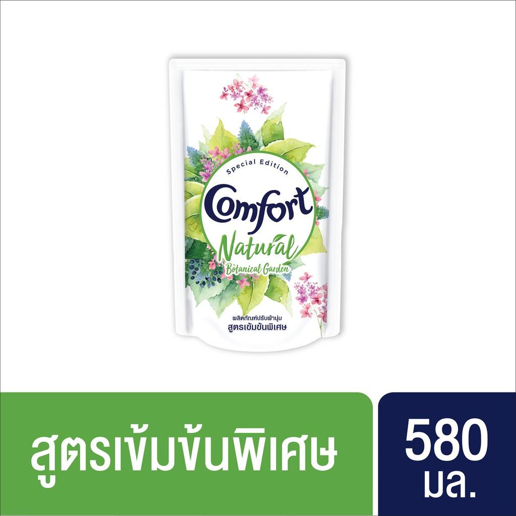 คอมฟอร์ท เนเชอรัล น้ำยาปรับผ้านุ่ม สีเขียว 580 มล. Comfort Natural Fabric Softener Green 580 ml. UNI