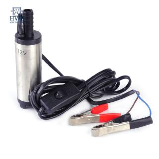 Review โค้ด GIFT30 ลด 30%〖HWS〗12V DC Diesel Fuel Water Oil Car Camping Fishing Submersible Transfer Pump