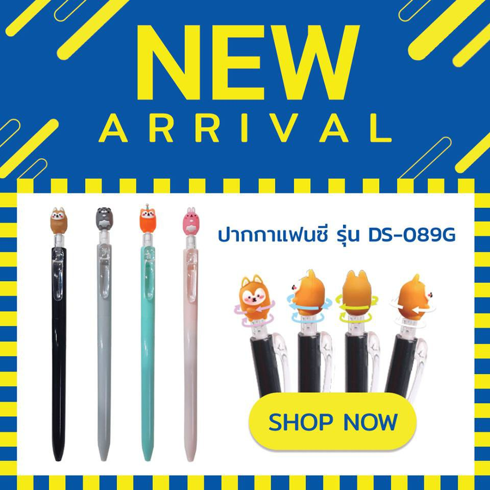 Image # <br /> <b>Notice</b>:  Undefined variable: number in <b>/home/thepatrolstroll.org/public_html/product.php</b> on line <b>94</b><br />  of The best Yoya โยย่า ปากกาแฟนซี หัวการ์ตูนหมุนได้ รุ่น DS-089G