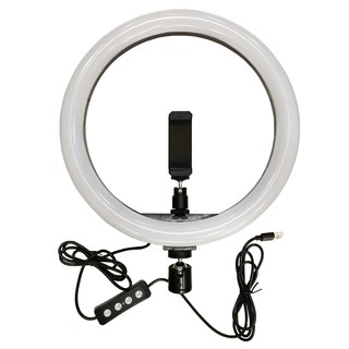 Kingone  Ring Light K-068