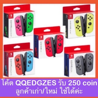 Joy-Con Nintendo Switch ข