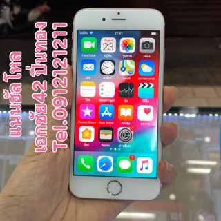 Review Iphone6s 16g