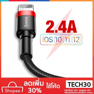 Review Baseus สาย usb อุปกรณ์ชาร์จ ชาร์จเร็ว สายชาร์จ สายชาร์จไอโฟนUSB Cable for iPhone Fast Charging Data Charger Cord Adapter