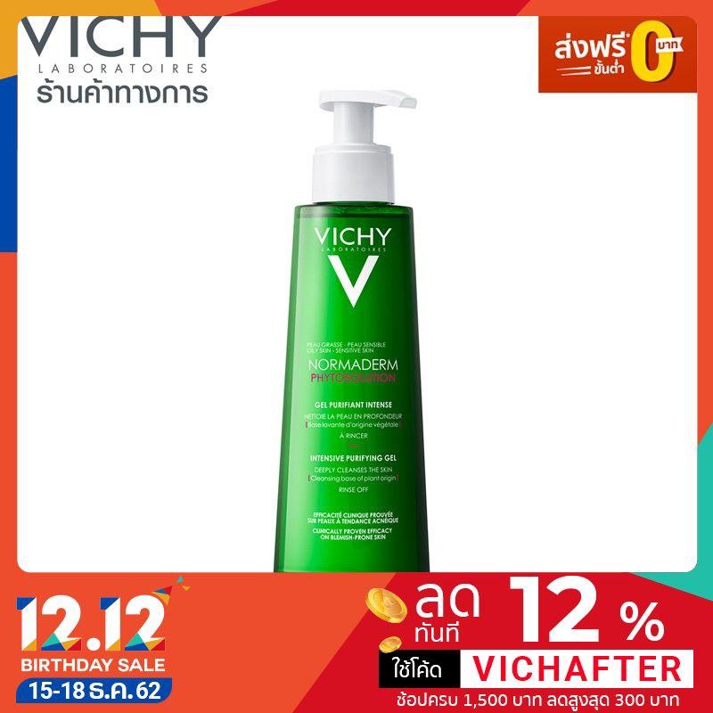 [ส่งฟรี] - Vichy Normaderm Phytosolution Intensive Purifying Gelทำความสะอาดผิวหน้า ผิวมันเป็นสิวง่าย