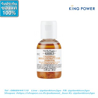 Review kiehl's calendula herbal extract toner alcohol-free 40ml