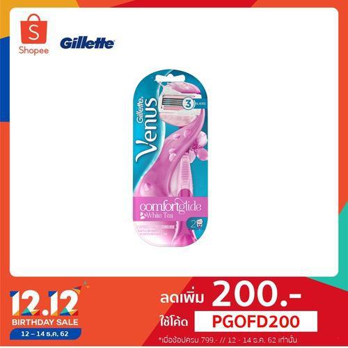 Gillette Venus Comfort Glide ยิลเลตต์ วีนัส คอมฟอร์ทไกลด์ ด้ามพร้อมใบมีดสำรอง 2 ชิ้น p&g