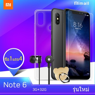 Review Xiaomi Redmi Note6 (4+64GB) รับประกันศูนย์ 1 ปี
