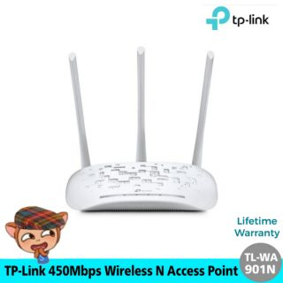 TP-Link 450Mbps Wireless N Access Point TL-WA901N