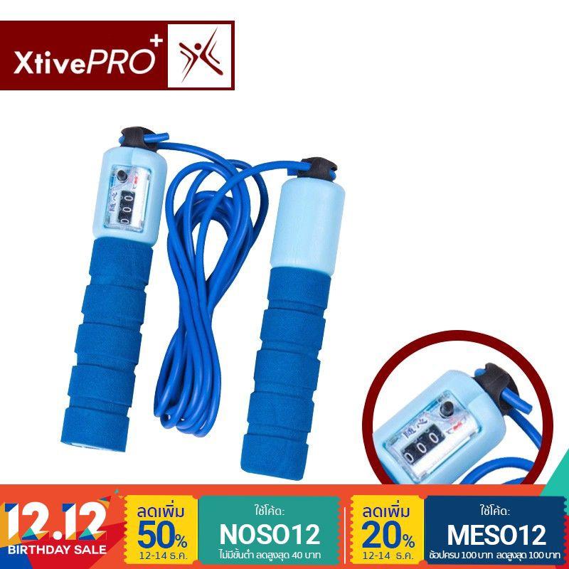 XtivePro Jump Starter เชือกกระโดด นับรอบได้ กระชับหุ่น ลดไขมันหน้าท้อง 2 สี ส้ม ฟ้า