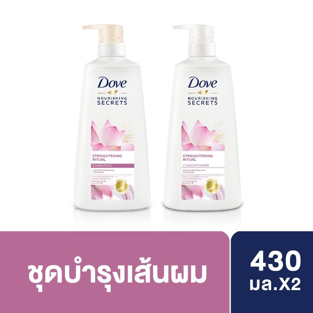 DOVE Shampoo & Dove Conditioner Nourishing Secrets Straightening Rituals Purple 430ML UNILEVER