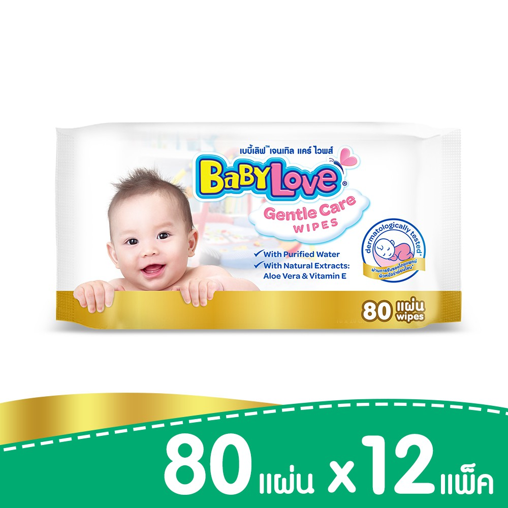 Babylove Gentle Care Wipes (80 sheets) x 12 packs เบบี้เลิฟ เจนเทิล แคร์ ไวพส์ สูตรอ่อนโยนจากธรรมชาต