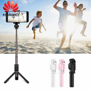 ขาตั้งกล้อง ไม้เซลฟี่  HUAWEI HONOR Selfie Stick Tripod Stand Monopod Bluetooth Remote Phone