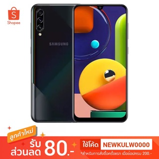 Review Sumsung Galaxy A50S 6/128 GB ศูนย์ไทย