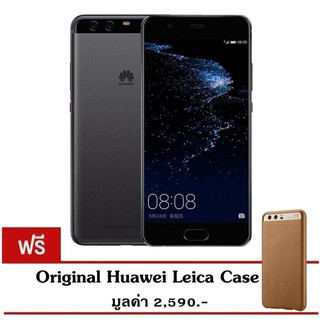 Review Huawei P10 Plus (64GB) แถมฟรี Original Case Leica Huawei P10 Plus มูลค่า 2,590 บาท