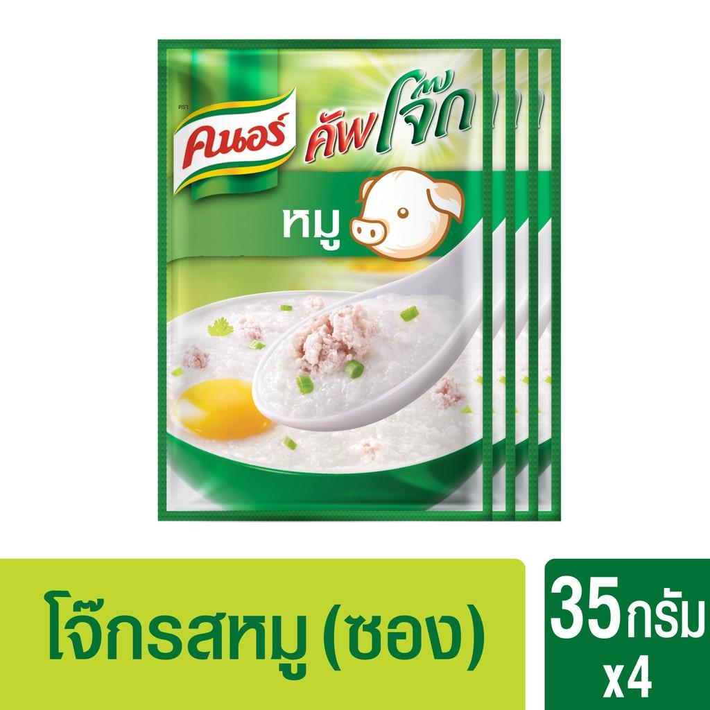 คนอร์ คัพโจ๊ก ชนิดซอง รสหมู (35 กรัม x แพ็ค 4) Knorr UNILEVER
