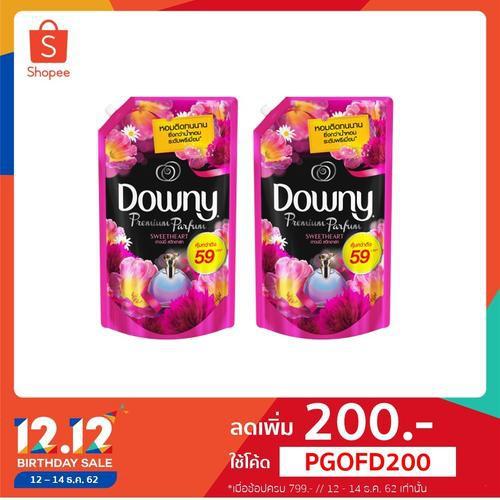 Downy sweet heart 1.35L น้ำยาปรับผ้านุ่ม 1.35 ลิตรx2 p&g