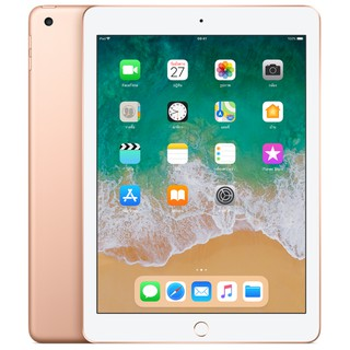 Review Apple iPad 2018 32GB Wifi