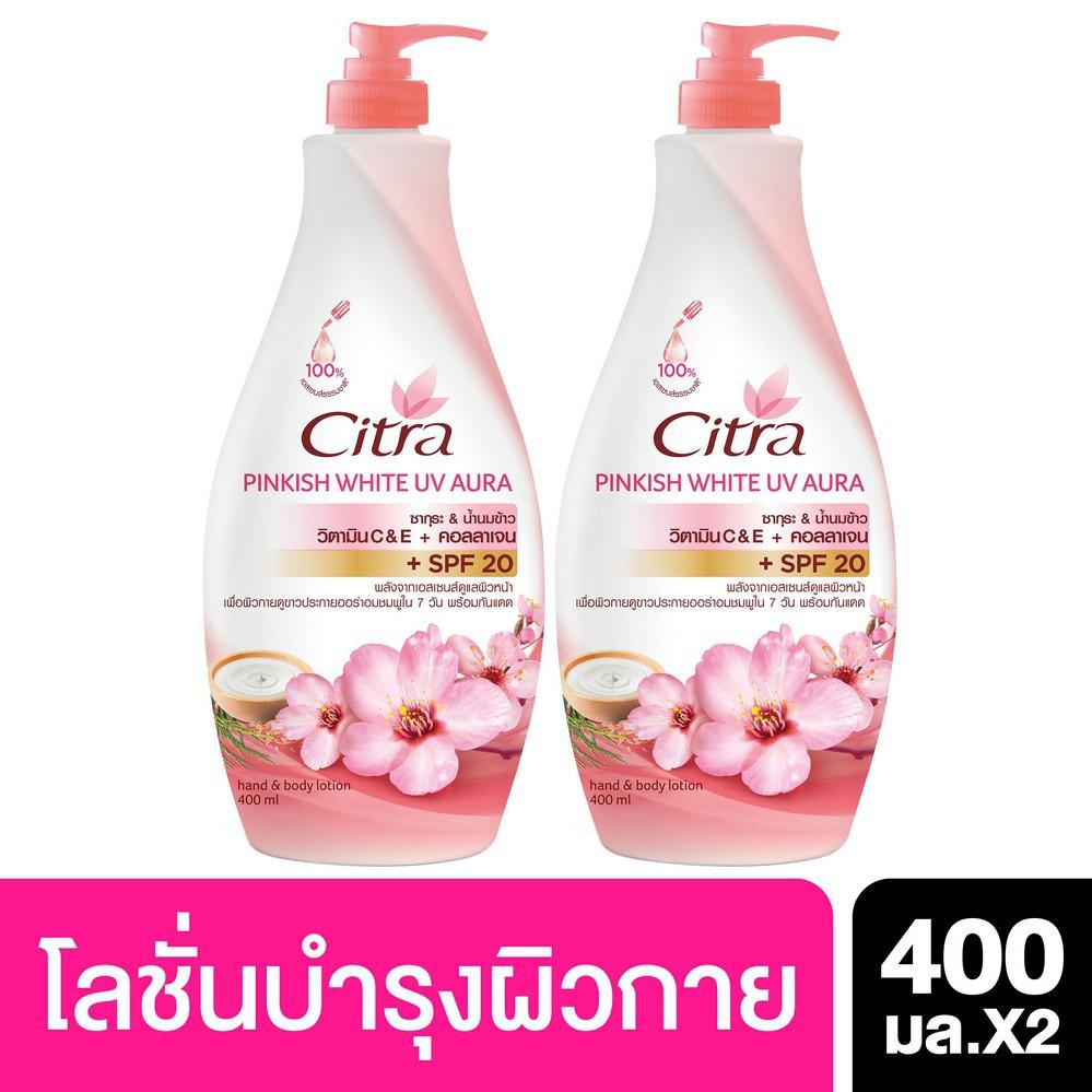 Citra Pinkish Whitening UV Aura Lotion 400 ml (2 pcs) UNILEVER