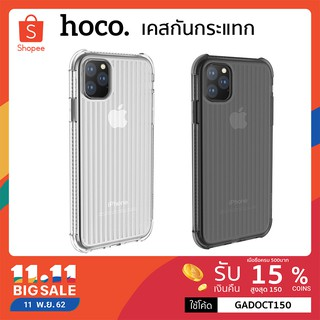 Review Hoco Soft armor เคสกันกระแทก iPhone 11 Pro MAX / 11 Pro / 11