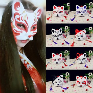 Show With Tassels and Bells Hand-painted Kitsune Fox Mask Half Face Cosplay Gift