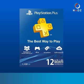 PlayStation Plus 12 Month Membership Code (TH) **Redeem by 16 June 2020 Get Extra 4 Month**