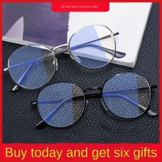 Anti Blue-ray glasses radiation protected glasses men women round anti-fatigue no degrees anti-UV windproof