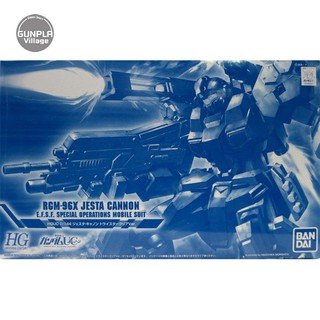 Review HG Jesta Cannon Clear BANDAI 4543112896414 [PB]