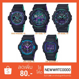 Review CASIO G-SHOCK BLUE PURPLE COLEECTION(AWG-M100SBL,GA-100BL,GA-800BL,GAS-100BL,GW-B5600BL)