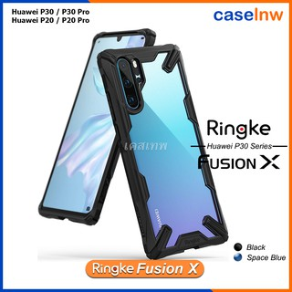 Review [Huawei] เคสใส Rearth Ringke Fusion X Huawei P30/P30 Pro/P30 Lite/ P20 Pro / Mate 20/Mate 20 Pro