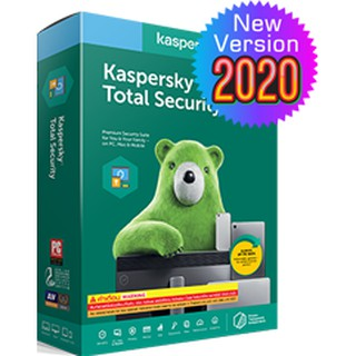 Kaspersky Total Security 2019 (1PC)