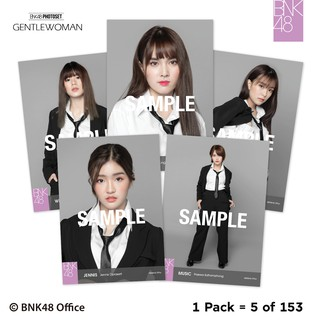 BNK48 Photoset Gentle