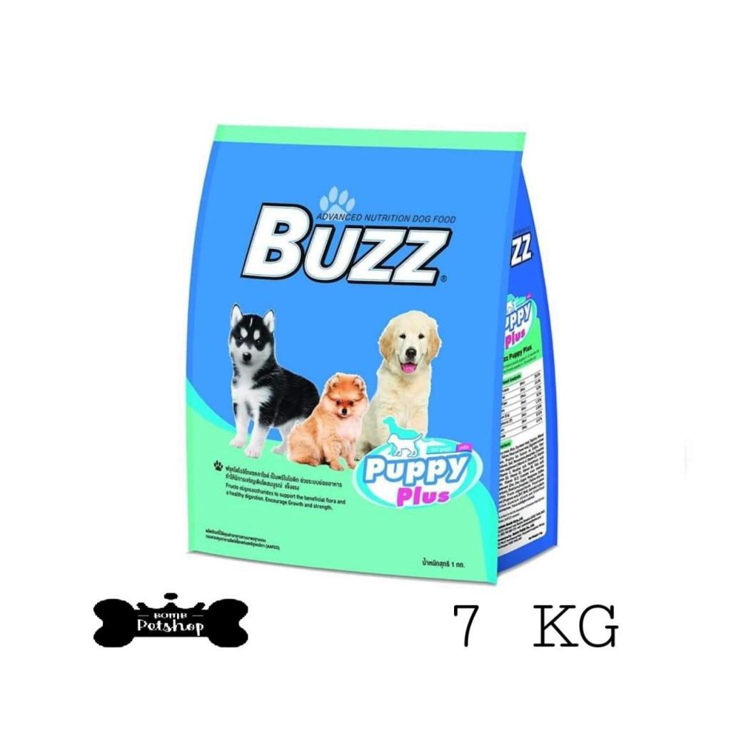 Review Buzz puppy อาหารลูกสุนัข  ขนาด 7kguzz puppy อาหารลูกสุนัข  ขนาด 7kg