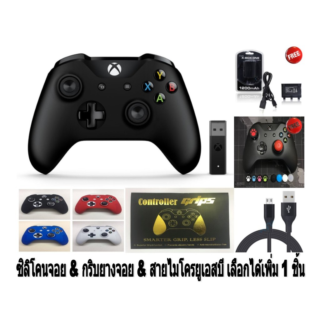 Bluetooth dongle for xbox one s controller