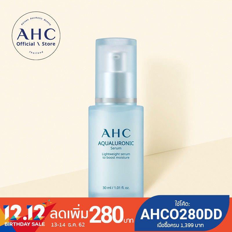 AHC Aqualuronic Serum เซรั่มฟื้นฟูระดับความชุ่มชื้นให้ผิวหน้า ช่วยให้ผิวเนียนนุ่มขึ้นและเปล่งปลั่ง 3