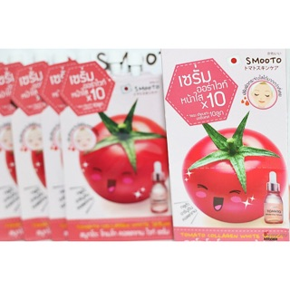 The best Smooto Tomato Collagen white Serum 1 กล่อง 6 ซอง