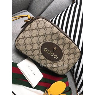 Review Gucci GG Supreme Crossbody Bag With Strap