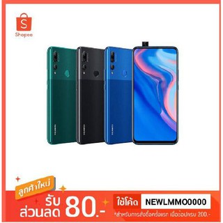 Review HUAWEI Y9 Prime 2019 [ประกันศูนย์ 1 ปี]