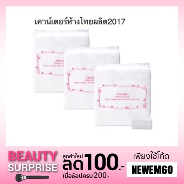 Shiseido Facial Cotton ♀️  สำลีชิเชโดจากเคาน์เตอร์ห้าง (165 แผ่น)