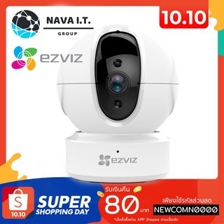 Review Ezviz กล้องวงจรปิด รุ่น C6C EZ360 HD High Definition Wi-Fi & Lan Pan-Tilt IP Security Camera 2.4GHz ( 720p )