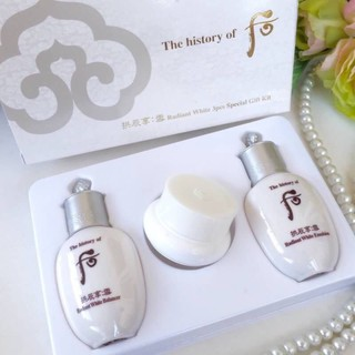 Review ⚡💥ของแท้ 💯%The History of Whoo GongJinHyang Seol Radiant White Special Gift Set 3 items