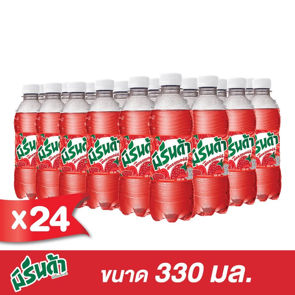 มิรินด้า สตรอเบอร์รี ขวด ขนาด 330 มล. (แพ็ค 24)(PepsiCo)