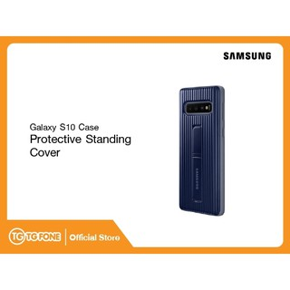 Review Samsung Galaxy S10 Protective Standing Cover