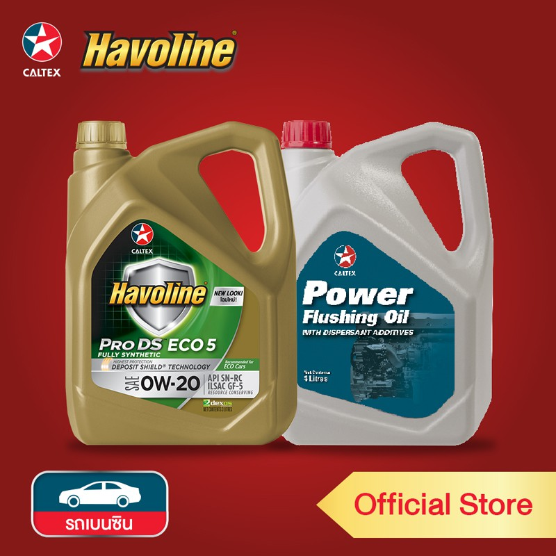CALTEX ชุดโปรโมชั่นพิเศษ น้ำมันเครื่อง Havoline Pro DS สังเคราะห์แท้100% ECO5 0W-20 3 ลิตร + Flushin