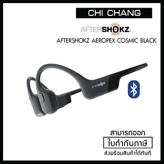 AFTERSHOKZ AEROPEX COSMIC BLACK