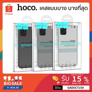 Review Hoco Thin เคสแบบบาง iPhone 11 Pro Max / 11 Pro / 11