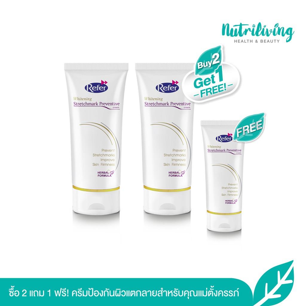 Refer ครีมป้องกันผิวแตกลายสำหรับคุณแม่ตั้งครรภ์ Refer Whitening Stretchmark Preventive Cream 150 g.2